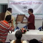 Karthikeyan Speaker at Samajam 29-4-13.JPG 4