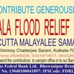 Relief Banner