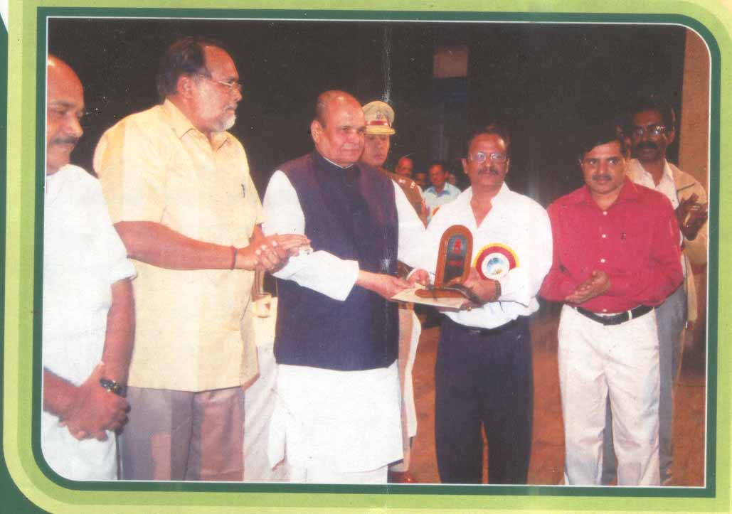 Best pravasi organisation  Award 2008-09 copy