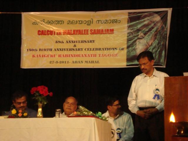 Samajam Anniverssary -2011