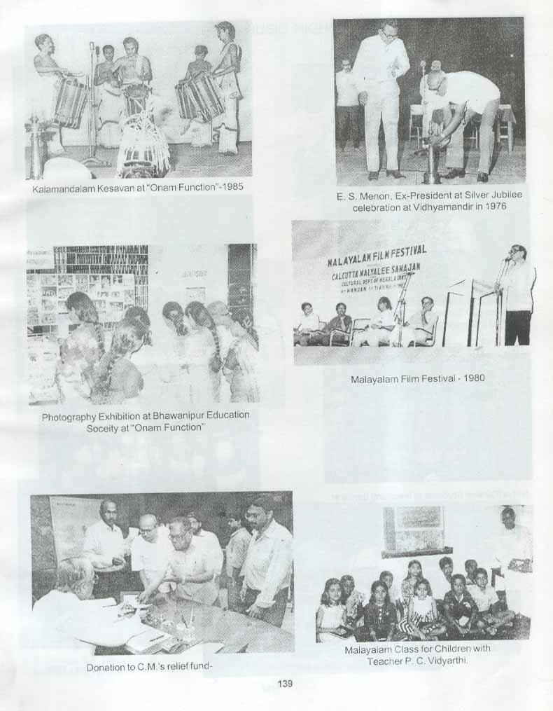 Samajam Foot Print -10