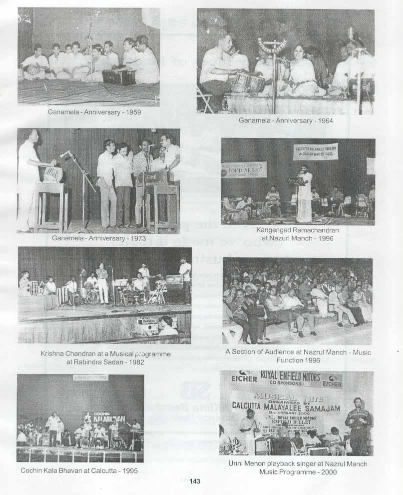 Samajam Foot Print -14