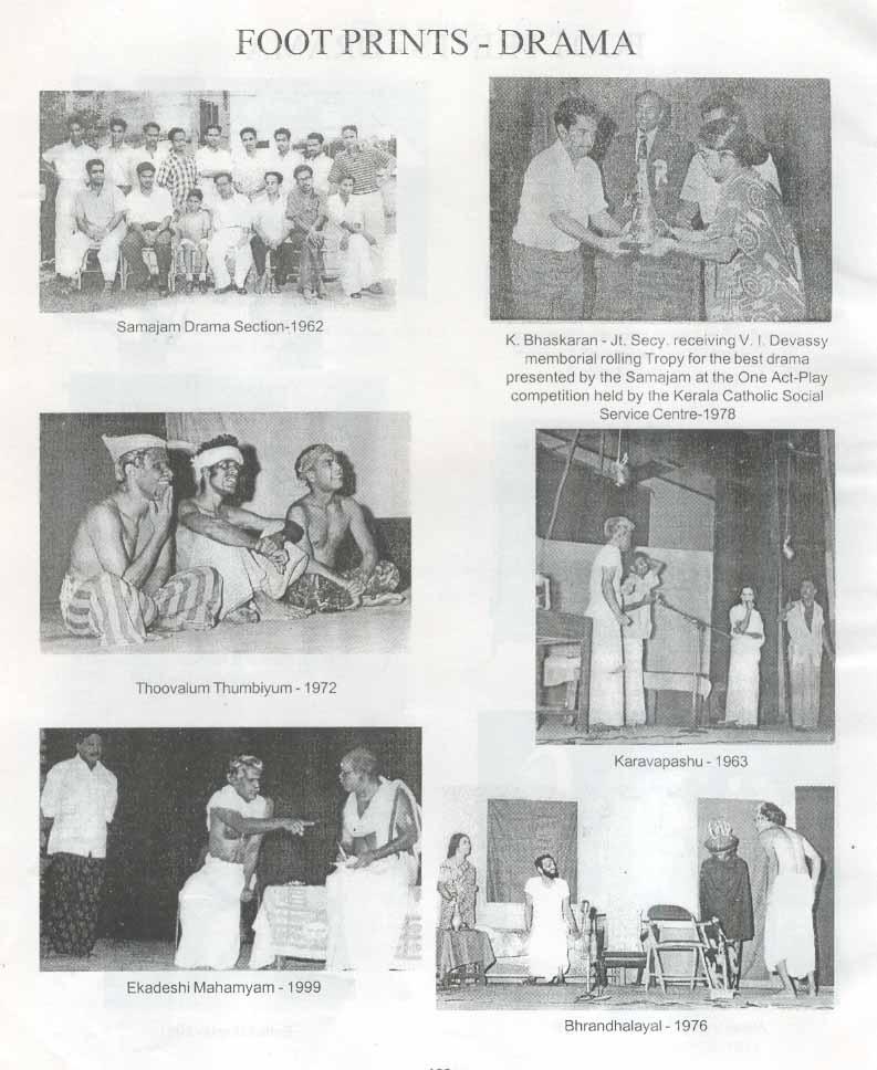 Samajam Foot Print -16