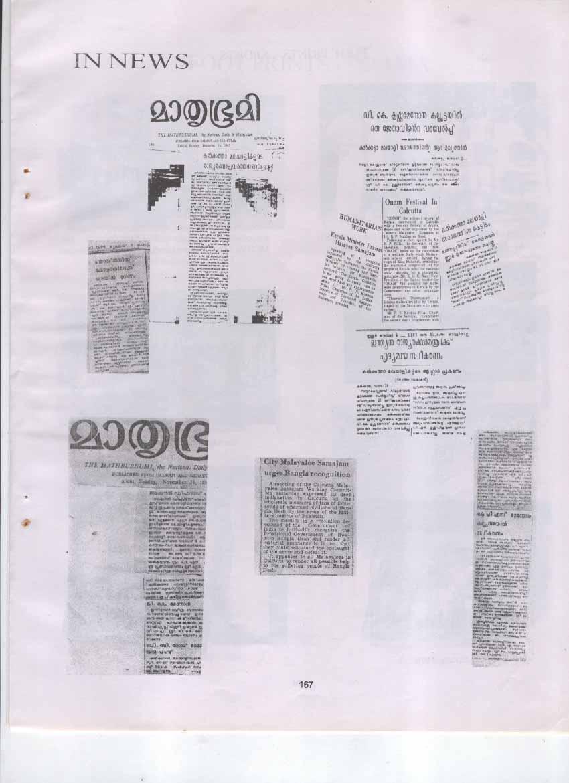 Samajam Foot Print -19 in   mews