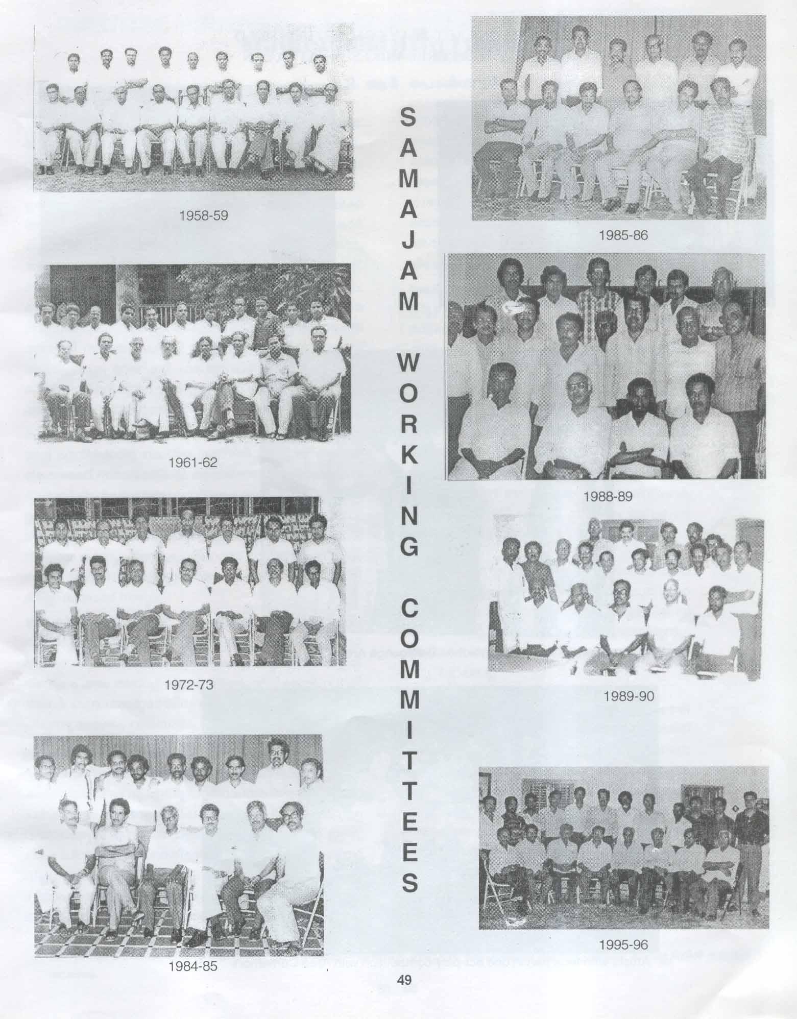 Samajam Old wOrking committee Photos