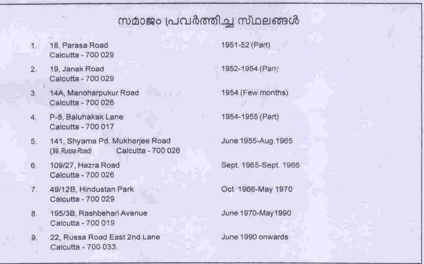 Samajam history -7