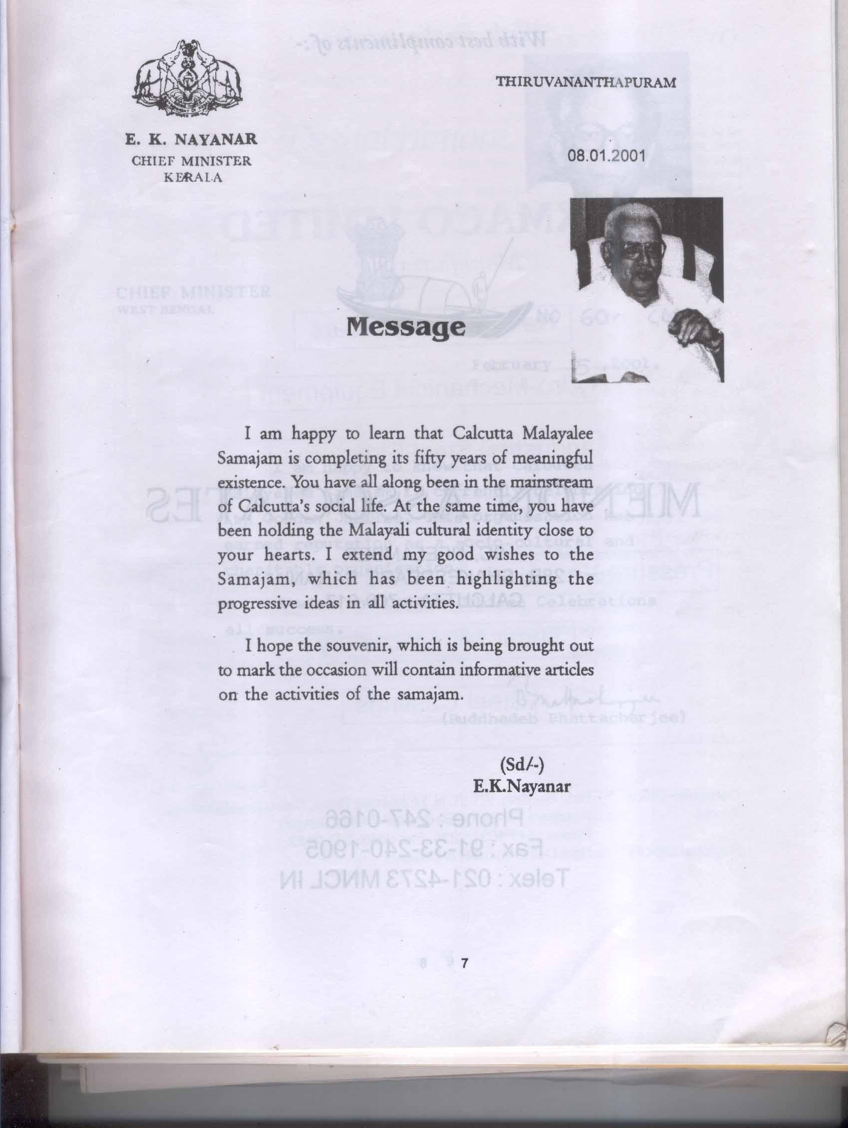 Web site -  Message- E K Nayanar