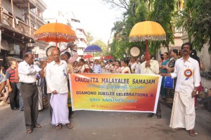 Golden Jubilee cultural procession